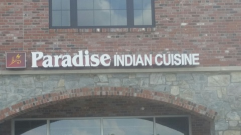 Paradise Indian Cuisine – Ellicott City, MD